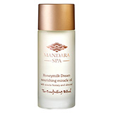 Mandara Spa Honeymilk Dream Nourishing Miracle Oil