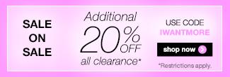 sale on sale, save 20% on elemis and latherapie clearance
